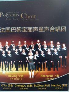 Le Choeur des Polysons en Chine