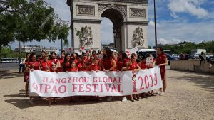 Flash Mob du 19 juin 2019