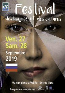 28 septembre 2019: Festival des Langues