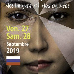 festival_langues_et_cultures_2019-2-9e753